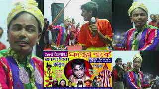 Badaima New Comedy | Vadaima Funny Video | ভাদাইমা  | badaima koutok | Monpura Park | Badhon Media