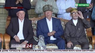 Памяти Устаза Кунта - Хаджи Кишиева.
