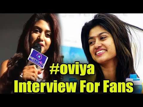 Bigg Boss Oviya Exclusive Interview For Her Fans | Oviya Says