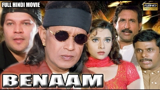 Action Hindi Movie  Benaam  Mithun Chakraborty  Aditya  Payal Malhotra  Full HD Movie
