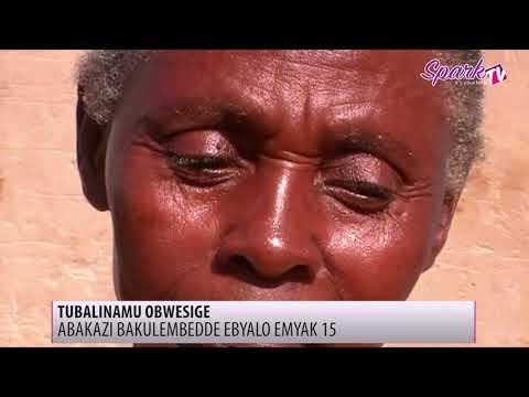 Baano abakazi bakamala mu buyinza emyaka egyisoba mu 15