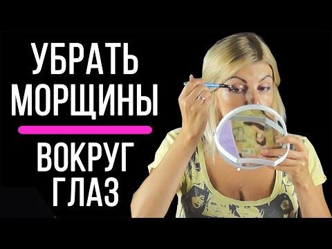Гликолевая кислота против пигментных пятен