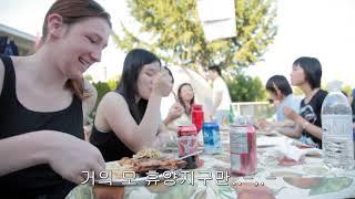 캐나다 학생들의 검도 여름합숙2009(고전/한글자막)