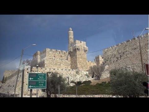 Jeruzalem 1 minute City tour