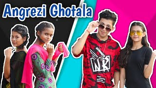 Angrezi Ghotala |Funny Short Film| Prashant Sharma Entertainment