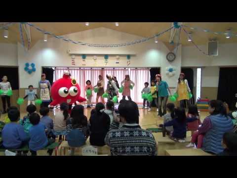 Edaminami Kindergarten