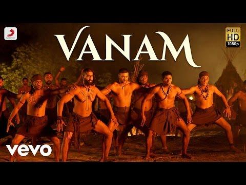 Vanam Theme