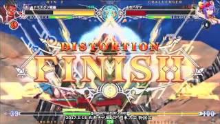 【五井チャリ】0114BBCF ジュノ(TG) VS まち(HZ・MA)pu