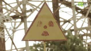 Чернобыль – похороненная мечта Советского Союза. Документальный фильм