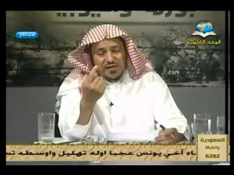 كلام د.سعد البريك بحرقة عن بورما وأثيوبيا