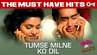 Tumse Milne Ko Dil - Phool Aur Kaante   Ajay   - YouTube