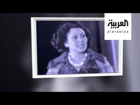 العرب اليوم - شاهد: أشهر المسرحيات العربية على