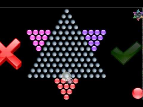 Video of Chinese Checkers - HD/Tablet