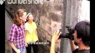 Китайский с Машей