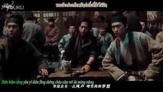 MV - ม่งปู้สื่อ (梦不死) The Four OST ซับไทย