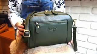 Hatsukoi Leather Bag - Collection 114 :: Fureru