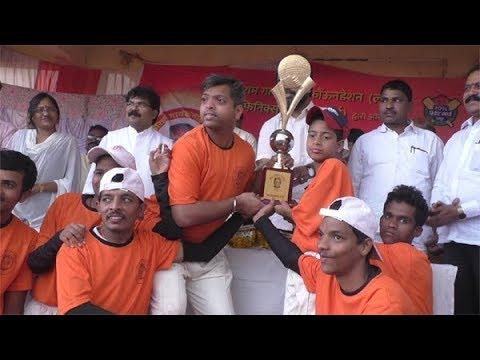 दिव्यांगांच्या राज्यस्तरीय क्रिकेट स्पर्धेत मुंबईचा संघ विजयी