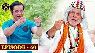 Bulbulay Season 2 | Episode 60 | Ayesha Omer & Nabeel | Top Pakistani Drama