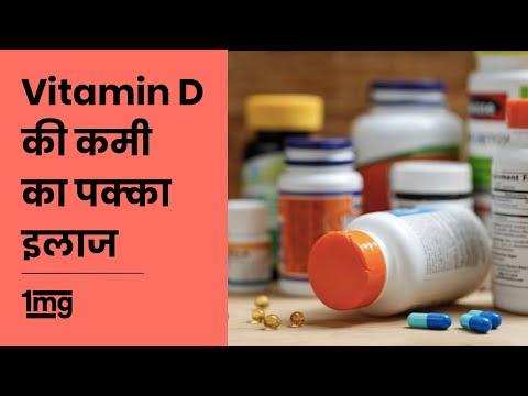 D-vitamin merevedés