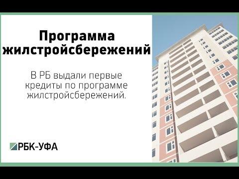 Новости т/к