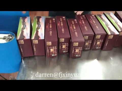 High speed facial tissue box packing machine