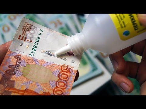 Бинарные опционы с депозитом 500 рублей