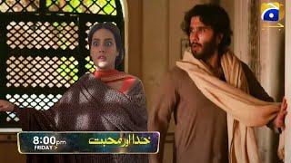 Feroze Khan & Iqra aziz Drama Serial Khuda Aur Muhabbat Episode 20 Teaser Promo Review Mahi & Farhad