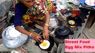 Street food street cooking recipe street world street food street cooking recipe street world street food of dhaka street food pitha forumfinder Images