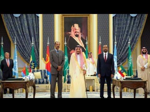 العرب اليوم - شاهد: لحظة توقيع اتفاق سلام