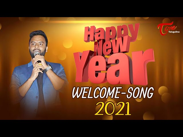 New Year 2017 Special Song by Hemachandra, Shravya Manasa