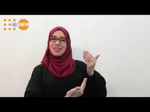 توصيات صندوق الأمم المتحدة للسُكَّان بشأن فيروس كورونا للنساء المرضعات - بلغة الإشارة  (1)
