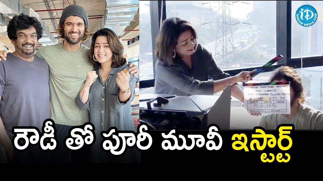 Puri Jagannadh & Vijay Deverakonda New Movie Opening