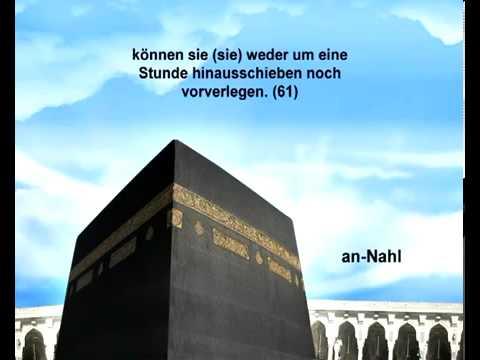Sura Die Biene <br>(An-Nahl) - Scheich / Saud Alschureim -