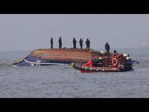 13 người chết trong vụ va chạm tàu ở Hàn Quốc - 3/12/2017