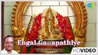 Engal Ganapathiye  Tamil Devotional Video Song  T. M. Soundararajan