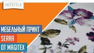 Мебельная ткань Serra Арт.: MT-02444