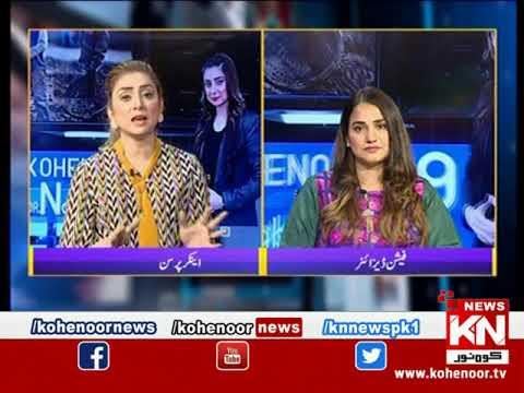 Kohenoor@9 With Dr Nabiha Ali Khan 03 June 2021 | Kohenoor News Pakistan