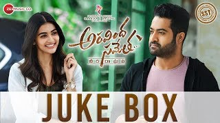 ARAVINDHA SAMETHA Audio Jukebox | Jr. NTR, Pooja Hegde | Thaman S