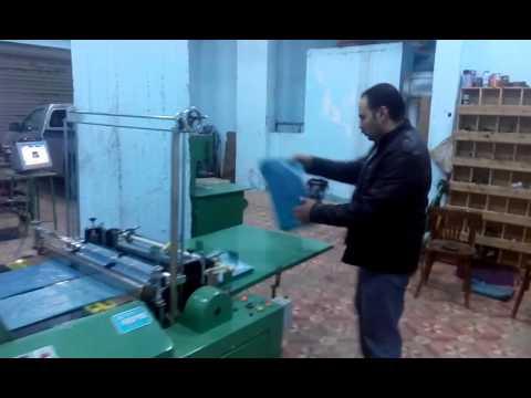 نتيجة بحث الصور عن اسعار ماكينات تصنيع الاكياس البلاستيك فى مصر 2019