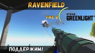 RAVENFIELD ТЕПЕРЬ В STEAM GREENLIGHT!