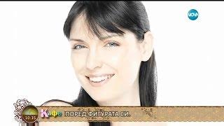 """""""На кафе""""с Жени Калканджиева (20.04.2016г.)"""