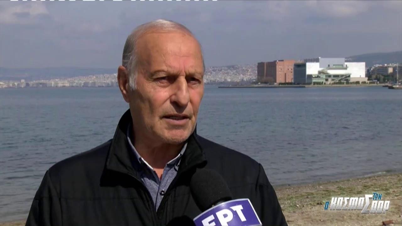 Ο βετεράνος ποδοσφαιριστής Χρήστος Τερζανίδης στην ΕΡΤ3 | 12/03/2021 | ΕΡΤ