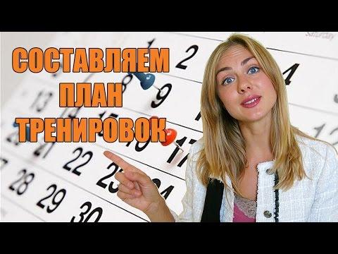 Похудение красноярск октябрьский район