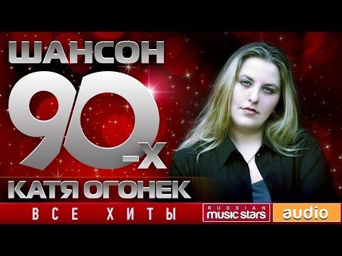 Николай басков ты мое счастье текст песни