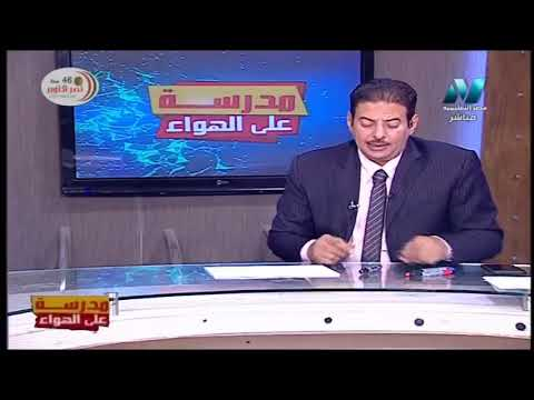 تاريخ الصف الثالث الثانوي 2020 - الحلقة 6 - تابع بناء الدولة الحديثة - تقديم أ/أحمد صلاح