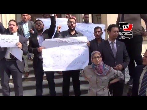 وقفة للمحامين ضد قرار تسليم جزيرتي «تيران وصنافير» للسعودية