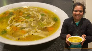 चिकन सूप रेसिपी  | How to make Chicken Soup Indian Recipe | Yummy spicy Chicken Soup