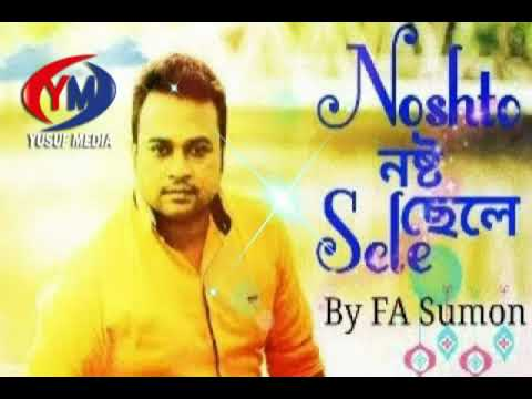 Download নষ্ট ছেলে | Noshto Sele By FA Sumon | bangla song new song 2019 (YUSUF MEDIA) HD Mp4 3GP Video and MP3