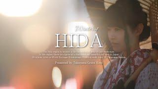 HIDA, Japan – Winter Edition   /   飛騨|冬