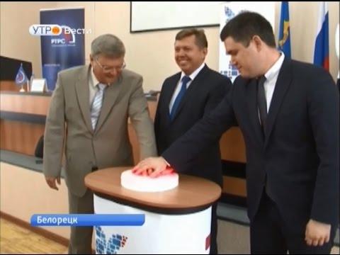 В Республике Башкортостан началось вещание цифрового эфирного телевидения